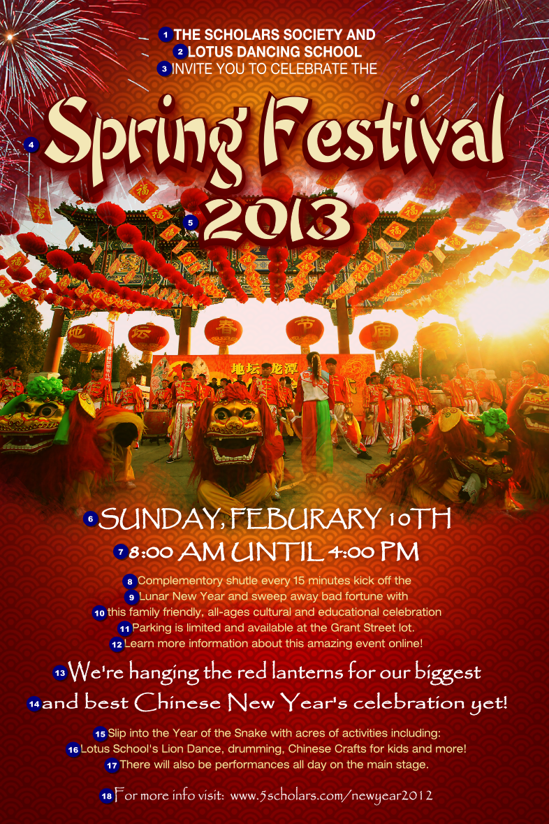 chinese new year celebration poster ticketprinting