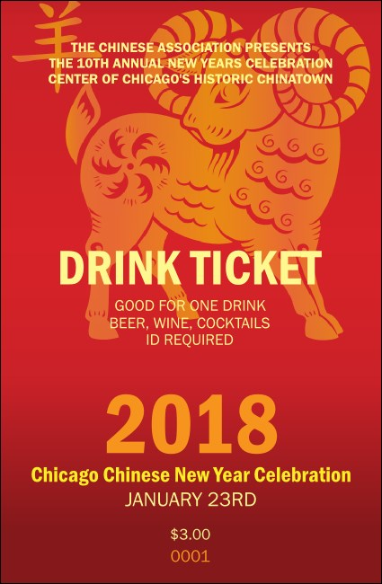 Chinese New Year Goat Drink Ticket Product Front