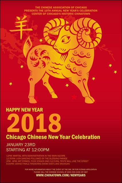 Chinese New Year Goat Poster