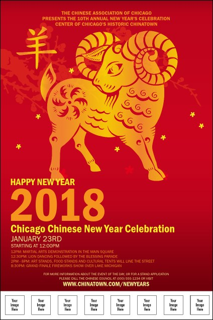 Chinese New Year Goat Logo Poster