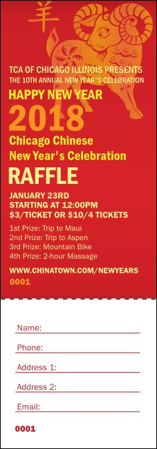 Chinese New Year Goat Raffle Ticket Product Front