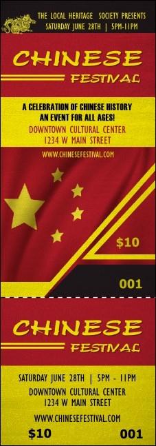 Chinese Event Ticket