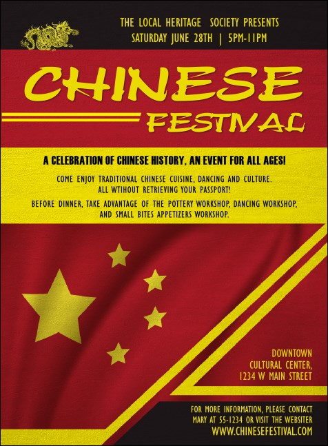 Chinese Invitation