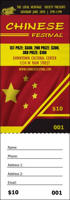 chinese raffle ticket