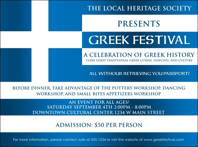 Greek Flag Flyer