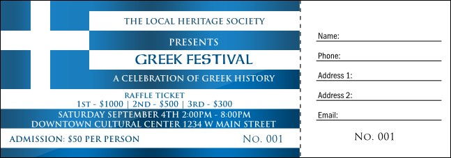 Greek Flag Raffle Ticket