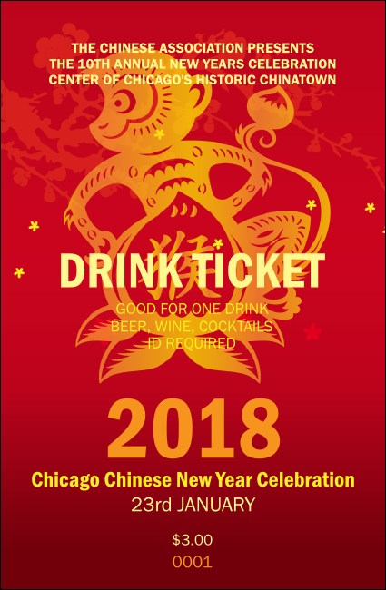 Chinese New Year Monkey Drink Ticket