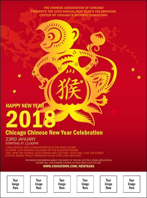Chinese New Year Monkey Logo Flyer