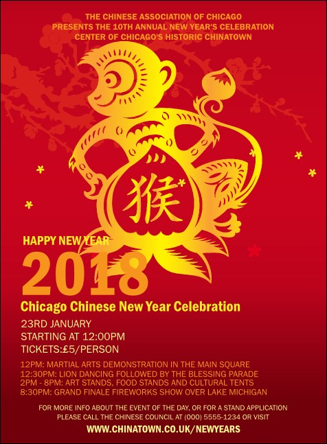 Chinese New Year Monkey Invitation