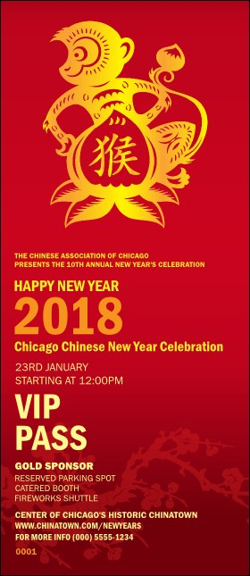 Chinese New Year Monkey VIP Pass