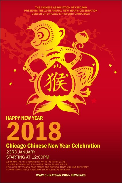 Chinese New Year Monkey Poster