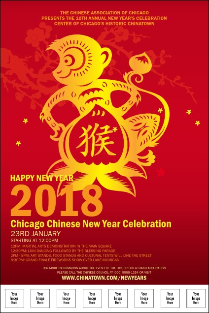 Chinese New Year Monkey Logo Poster