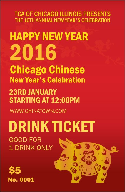 Chinese New Year Pig Drink Ticket