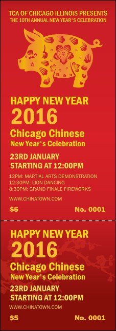 Chinese New Year Pig Event Ticket Product Front