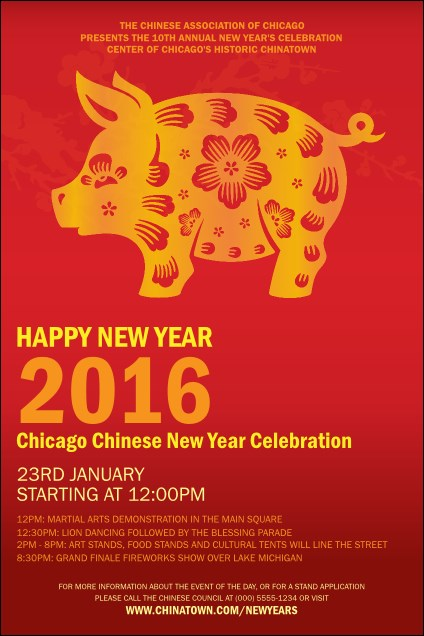 Chinese New Year Pig Poster