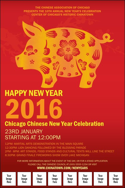 Chinese New Year Pig Image Poster