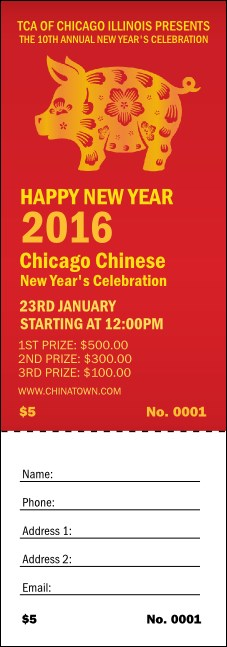 Chinese New Year Pig Raffle Ticket