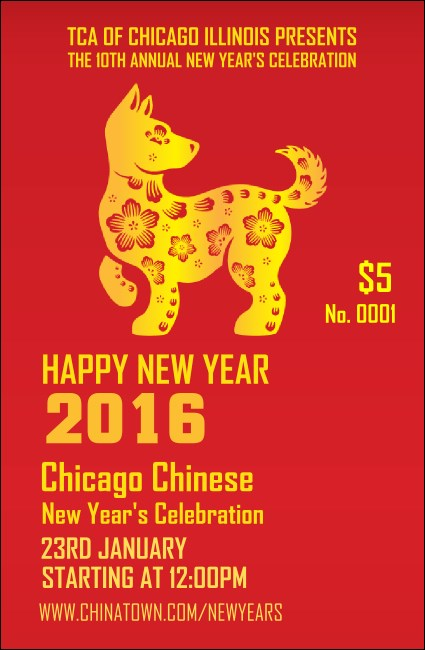 Chinese New Year Dog Drink Ticket
