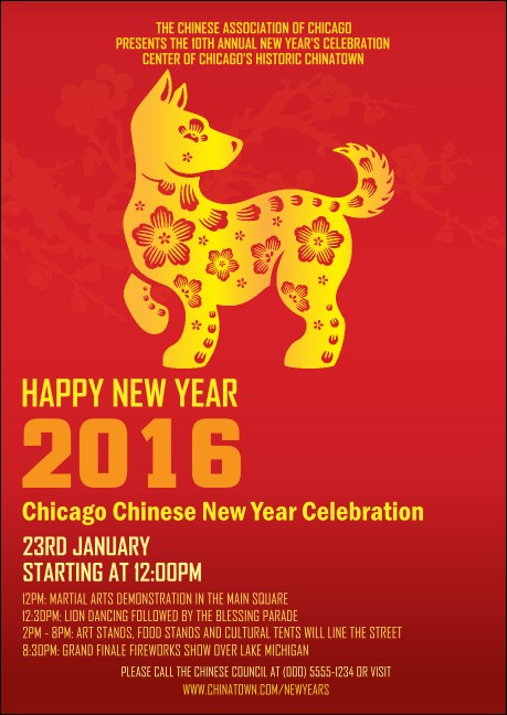 Chinese New Year Dog Postcard