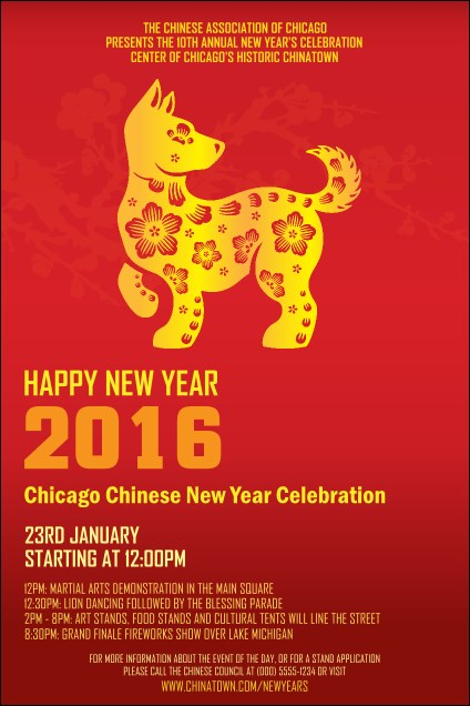 Chinese New Year Dog Poster