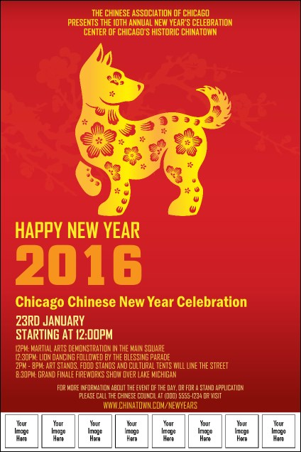 Chinese New Year Dog Image Poster