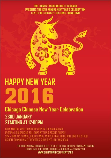 Chinese New Year Ox Postcard Product Front
