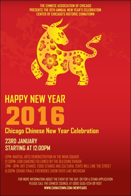 Chinese New Year Ox Poster