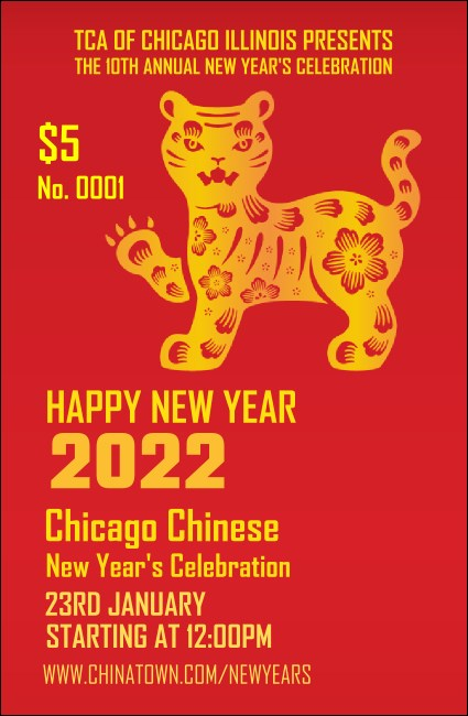 Chinese New Year Tiger Drink Ticket