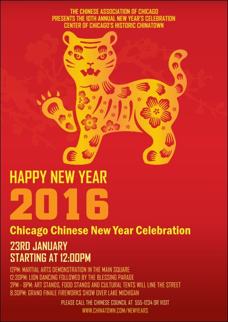Chinese New Year Tiger Postcard