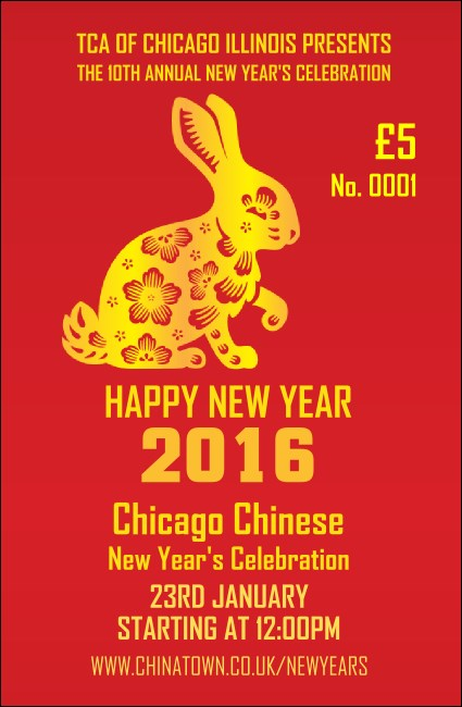 Chinese New Year Rabbit Drink Ticket