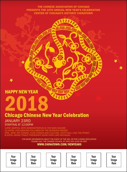 Chinese New Year Flower Snake Logo Flyer