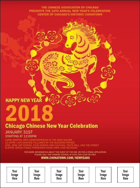 Chinese New Year Logo Flyer Product Front