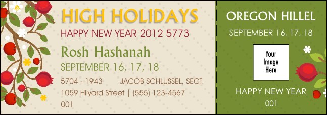 High Holidays Rosh Hashanah Event Ticket 1 Product Front