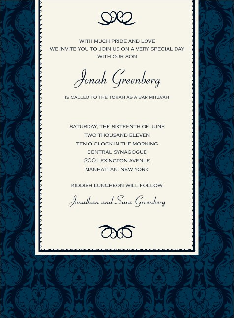 Bar Mitzvah Navy Invitation Product Front
