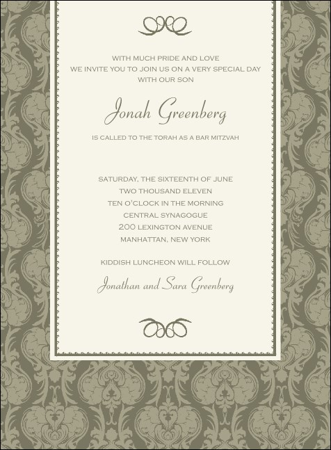 Bar Mitzvah Taupe Invitation