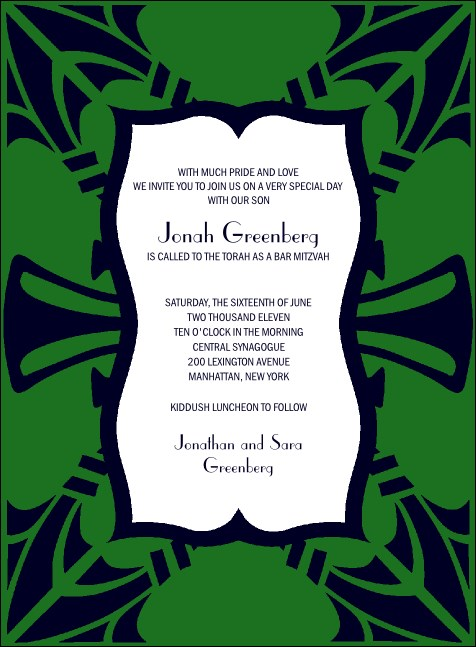 Bar Mitzvah Blue & Green Invitation