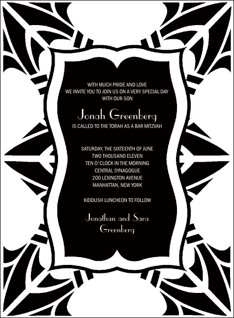Bar Mitzvah Black & White Invitation