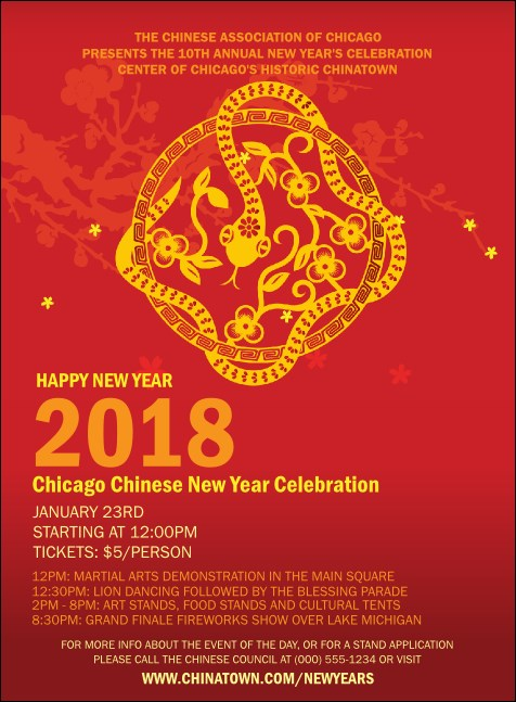 Chinese New Year Flower Snake Invitation