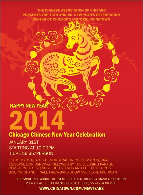 Chinese New Year Invitation Product Front
