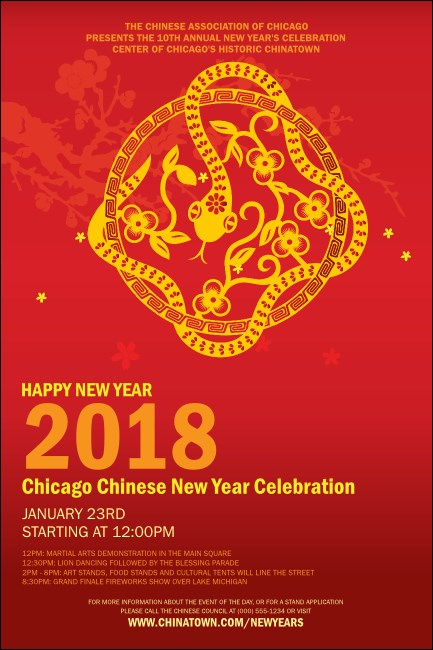 Chinese New Year Flower Snake Poster