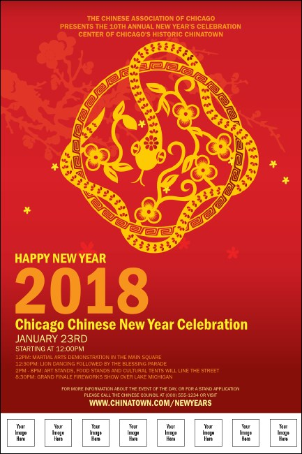 Chinese New Year Flower Snake Logo Poster