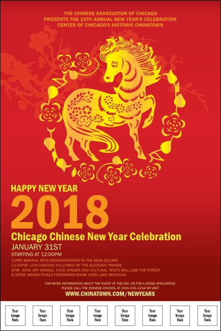 Chinese New Year Logo Poster