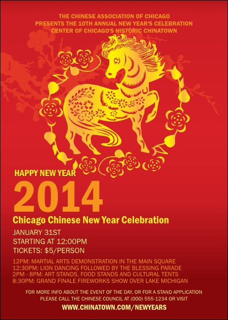 Chinese New Year Postcard Product Front